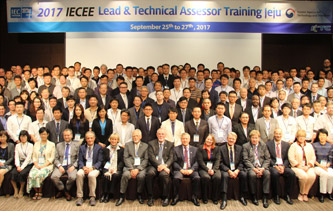 Group Photo - 2017 Lead Assessor & Technical Assessor Training,, Jeju, Republic of Korea
